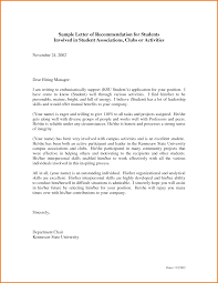 sample recommendation letter coworker cover letter sample letter of recommendation for a student