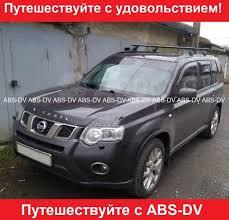 <b>Дуги</b> багажник на крышу Nissan X-trail T31, Т30 <b>усиленные дуги</b> ...