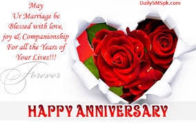 Sister and Jiju Quotes Anniversary Wishes Image Pic   DailysmsPK.Net