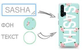 Купить <b>чехлы</b> для Huawei <b>Honor 20</b> Pro, цены на <b>чехлы</b> для ...