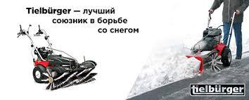<b>Электропилы</b> - купить в Москве, низкие цены