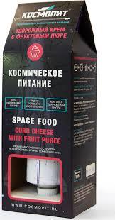 <b>Космопит</b> космическое питание творожный крем с фруктовым ...