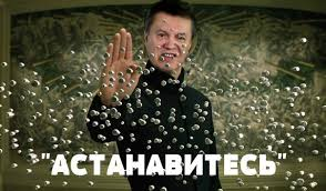 Россия 5 раз отказала ГПУ в выдаче Януковича и 3 раза - Азарова, - Енин - Цензор.НЕТ 7308