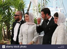 bayat stock photos bayat stock images alamy actor navid mohammadzadeh actress sareh bayat actor pejman bazeghi and director ida panahandeh at