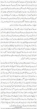 water essay urdu water importance water and me urdu essay mazmoon water essay urdu water importance water and me