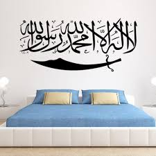 <b>Quality Best</b> Arabic Vinyl <b>Islamic</b> Art Waterproof <b>Wall</b> Stickers <b>Muslim</b> ...