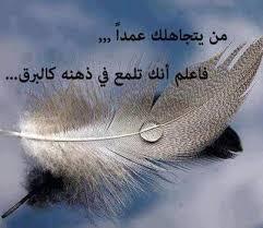 حكم و اقوال images?q=tbn:ANd9GcT
