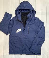 Нова синя <b>куртка neo</b>-i by orobos з капішоном, цена - 1300 грн ...