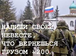 """Очередная """"мобильная огневая группа"""" оккупантов прибыла в Донецк, - ИС - Цензор.НЕТ 8373"""