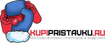 KupiPristavku - магазин видеоигр. Купить игры, аксессуары и ...