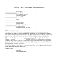 general cover letter for resume cover letter database general cover letter for resume