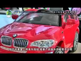 Инструкция по сборке <b>электромобиля BMW</b> X6 на pushishki.ru ...