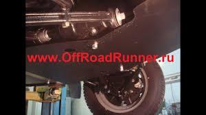 <b>Защита</b> двигателя, <b>РК</b>, <b>КПП</b> ВАЗ 2121 НИВА сталь 3 мм (лыжа ...