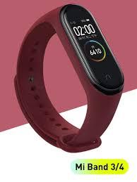 <b>Ремешок</b> для фитнес-браслета Xiaomi Mi Band 3 / Mi Band 4 ...