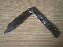 Douk-Douk Folding <b>Knife</b>
