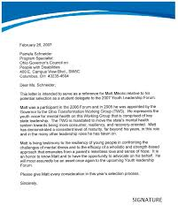 Writing A Medical School Recommendation Letter   Cover Letter     Cover Letter Templates Medical School Application Essay Sample