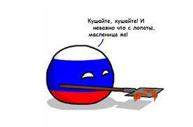 Российские наемники резко увеличили использование беспилотников в зоне АТО, - Госпогранслужба - Цензор.НЕТ 7363