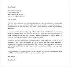 Consulting Cover Letters. 7; 8 Common Bain Cover Letter Bain Cover ...