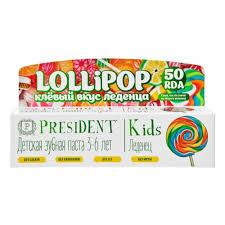 <b>Детская</b> зубная паста <b>PRESIDENT</b> KIDS Lollipop, от 3 до 6 лет со ...