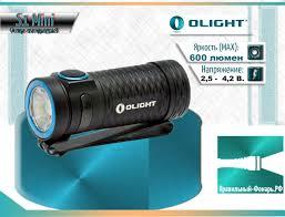 Светодиодный EDC <b>фонарь Olight</b> S1Mini 600 люмен