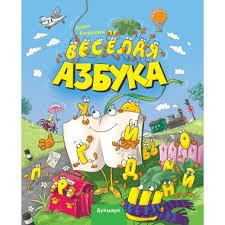 Интерактивные развивающие <b>книги</b> для детей <b>издательства</b> ...