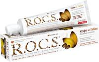 <b>Зубная паста ROCS Кофе</b> и табак – купить в сети магазинов Лента.