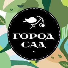 Город-Сад - مقاطع الفيديو   فيسبوك
