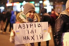 Особняк Азарова арестован, продать его так просто не получится, - ГПУ - Цензор.НЕТ 9381