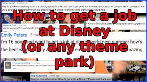how to get a job at disneyland disney world ep confessions how to get a job at disneyland disney world ep 51 confessions of a theme park worker