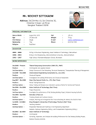 model of resume for job application cipanewsletter job model of resume for job