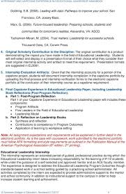 internship and capstone experience in educational leadership thousand oaks ca corwin press 4