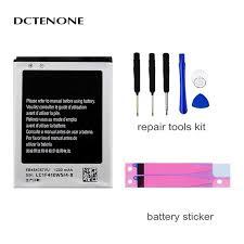 <b>DCTENONE</b> Battery B150AE B150AC 1800mAh For <b>Samsung</b> ...