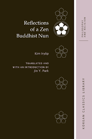 zen essays  zen essays