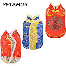 Winter <b>Pet Dog Clothes</b> Chinese New Year Dog Costume For Dogs ...