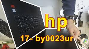 <b>Ноутбук hp 17</b>-by0023ur разборка, ремонт, замена жесткого диска
