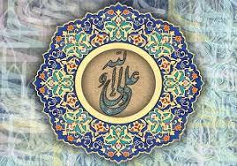 Image result for سبک زندگی امیرمؤمنان امام علی(ع)