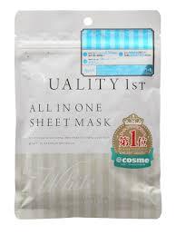 <b>All</b> in one sheet mask white 5 - <b>увлажняющая</b> выравнивающая ...
