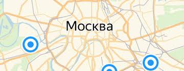 Спортивная защита <b>Peg</b>-<b>Perego</b> — купить на Яндекс.Маркете