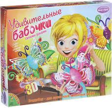<b>Bondibon Набор для творчества Удивительные</b> бабочки 3D ...