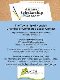 norwich optimist events scholarship opportunities essay to be between 250 500 words deadline for entry is 25th 2016 please drop off finished essays at your school s office
