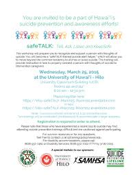 safetalk suicide prevention training uh hilo stories click to enlarge flyer for printing