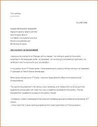 sample application letter for job applyreference letters words sample application letter for job apply 10316019 png