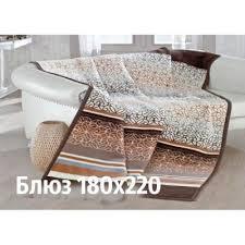 <b>Плед</b> - Текстильная компания Велюр
