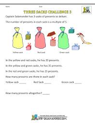 Christmas Math Worksheets (Harder)printable christmas math worksheets three sacks challenge 3