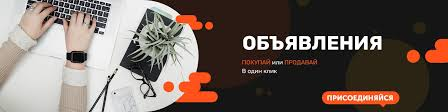 Объявления Лобня Пушкино Реутов Ступино Дубна | ВКонтакте