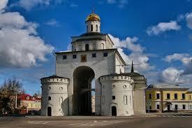 <b>Золотые ворота</b> во Владимире