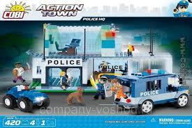 <b>Конструктор COBI Police HQ</b>, цена 3820 руб, купить в России ...