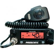 Купить автомобильную радиостанцию в Калининграде ...