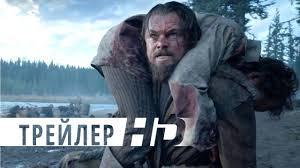 <b>Выживший</b> | Официальный трейлер 2 | HD