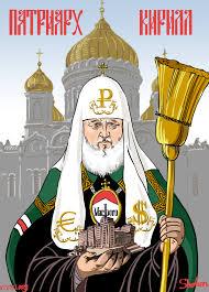 Патриарх Кирилл предостерегает: В интернете много греховного и соблазнительного - Цензор.НЕТ 9294
